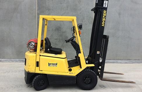 1.75T LPG Forklift